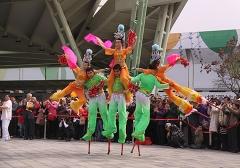 2011年赴台北参加花博会展演
