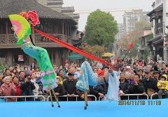 2014年海城高跷参加第十四届南京文化艺术节演出